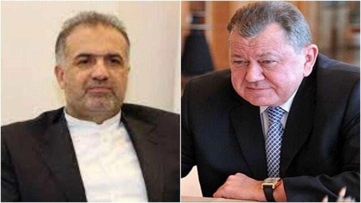 رایزنی سفیر ایران در مسکو با معاون لاوروف
