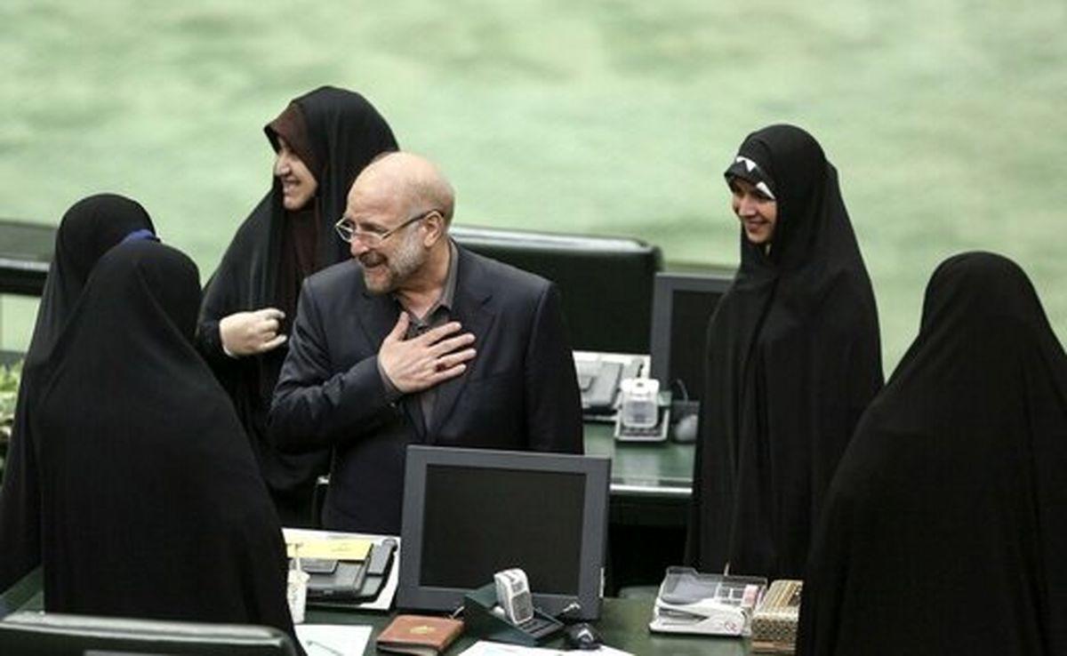 مجلسِ مردانه قانون رجل سیاسی را به نفع زنان تغییر میدهد؟