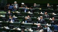 اعلام وصول چهار سوال از سه وزیر کابینه دولت