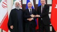 بیانیه مشترک روسای جمهوری ایران، روسیه و ترکیه