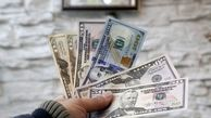 نهایت ریزش قیمت دلار در بازار ایران