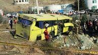 حکم حادثه اتوبوس واحد علوم تحقیقات صادر شد