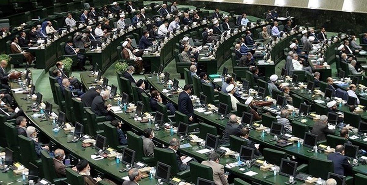 جزئیات بستههای پیشنهادی برای اصلاح آییننامه داخلی مجلس