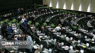 تعطیلی کامل یک ماهه کل کشور در نامه به لاریجانی