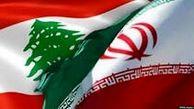 مازوت ایرانی برق ضاحیه جنوبی بیروت را روشن کرد