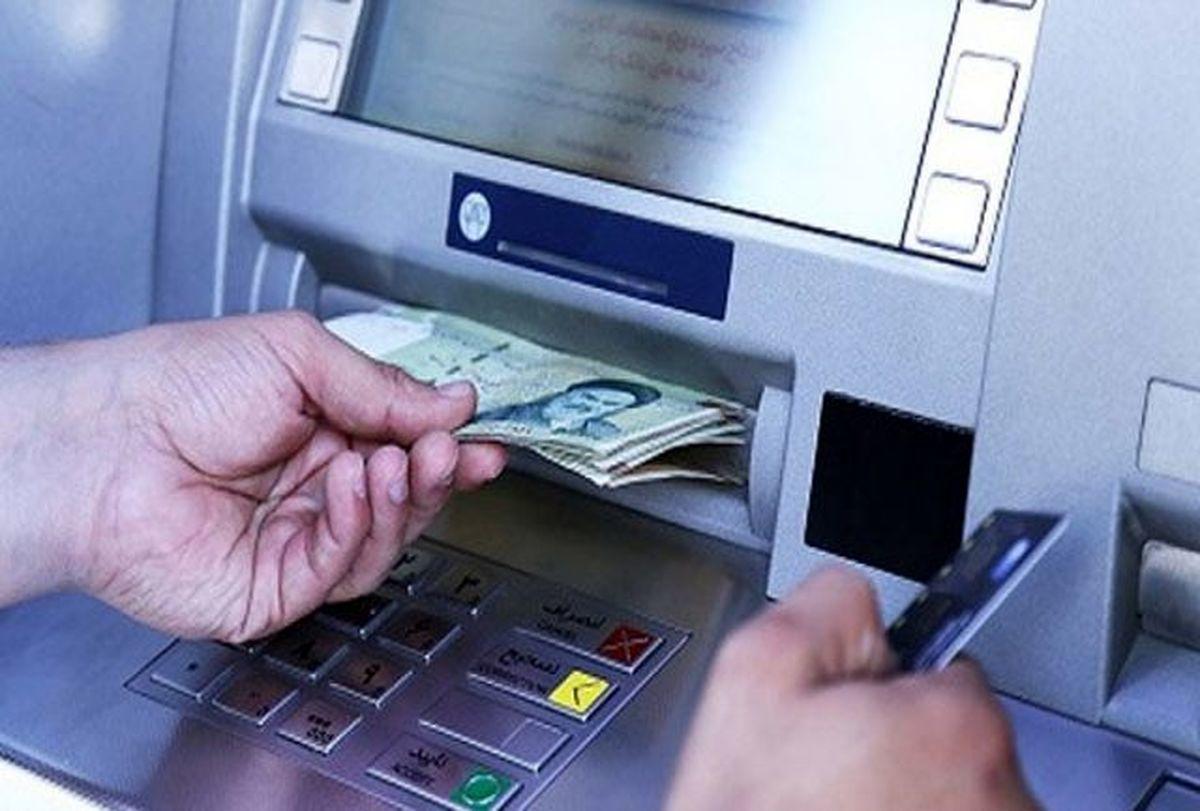 خبر بد در مورد حذف یارانه نقدی