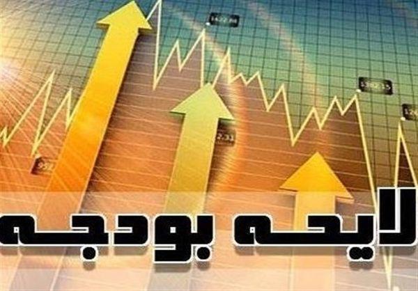 ارائه لایحه اصلاح ساختار بودجه از سوی دولت به مجلس