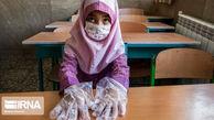 واکنش مجلس به تصمیم وزارت بهداشت درباره بازگشایی مدارس