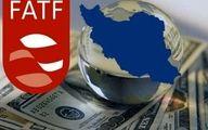 اعتراف انگلیس به استفاده ابزاری آمریکا از FATF