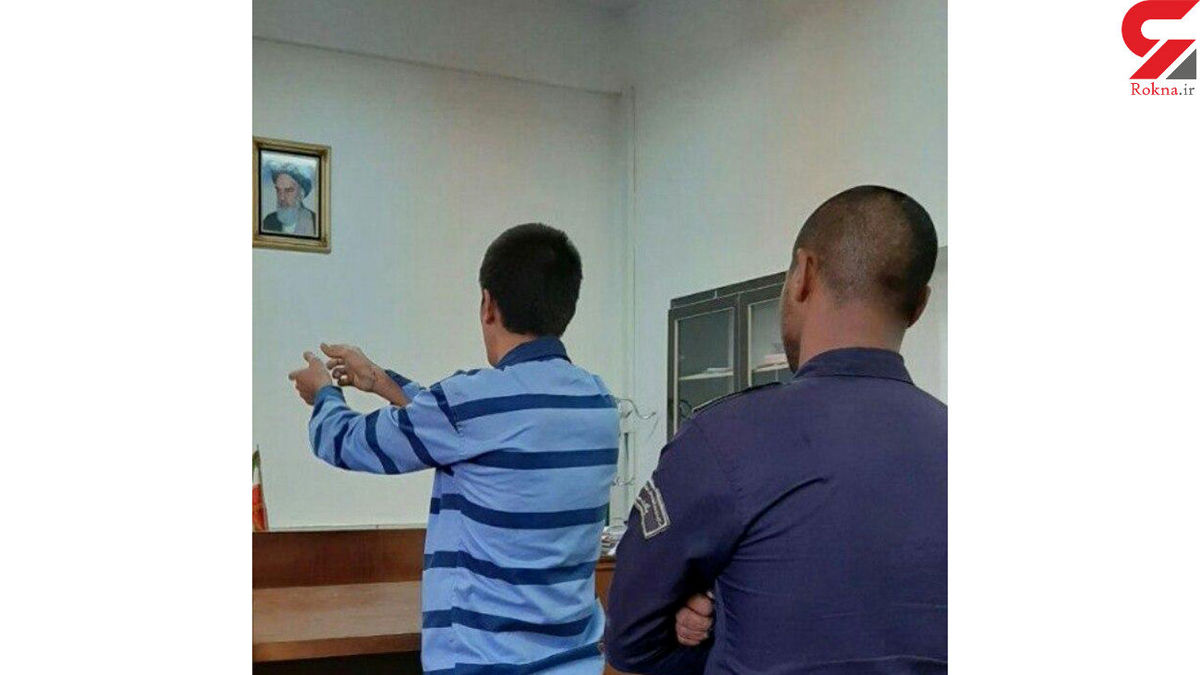 قتل زن تنها بخاطر حضور مردان نامحرم در خانه اش/ قاتل غیرتی کیست؟+ عکس