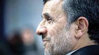 داستان عجیبترین آدم شهر ما آینده محمود احمدینژاد، کسی که بیشک یکی از مهمترین چهرههای سیاسی سال گذشته بود