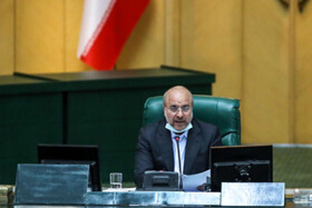 رئیس مجلس: خود را در محضر مردم روسفید احساس میکنیم