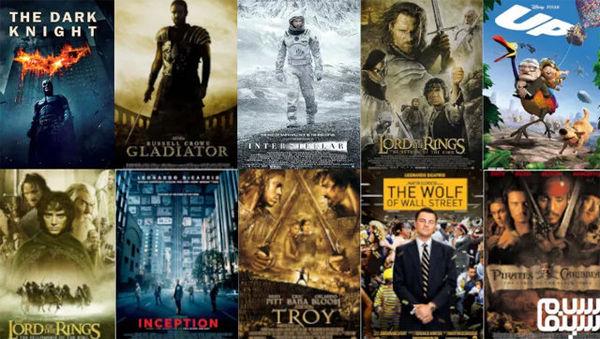 با رای مخاطبان سلام سینما صورت گرفت انتخاب بهترین فیلمهای خارجی قرن ۲۱