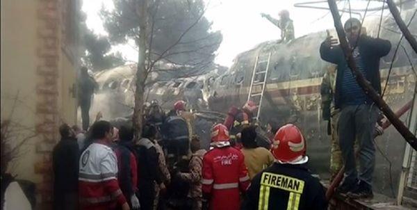 تا ساعت ۱۲:۲۰/ خروج پیکر 9 تن از جانباختگان حادثه سقوط هواپیما/وجود یک زن در میان کشتهها
