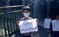 فیلم|تجمع قربانیان مهریه مقابل مجلس