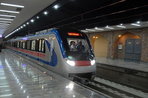 مسافرگیری مترو در ایستگاههای میدان انقلاب و تئاتر شهر متوقف شد