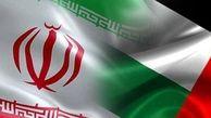 امارات در ادامه بهبود روابط با تهران ۷۰۰ میلیون دلار پول ایران را آزاد کرد