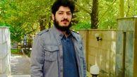 خودکشی تلخ همکار رامبد جوان در خندوانه /یاشار جعفرخان پور کیست؟!+ عکس