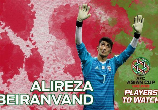 تمجید فاکس اسپورتس آسیا : او ستاره است/  افزایش قیمت بیرانوند  پس از جام ملتهای آسیا