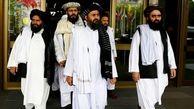 آینده وحشتناک افغانستان در گزارش رسانه غربی
