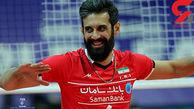 ماجرای پناهندگی کاپیتان تیم ملی ایران به آمریکا