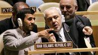 نظر احمدی نژاد درباره «فایل صوتی ظریف»