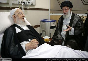 عیادت رهبری از مکارم شیرازی