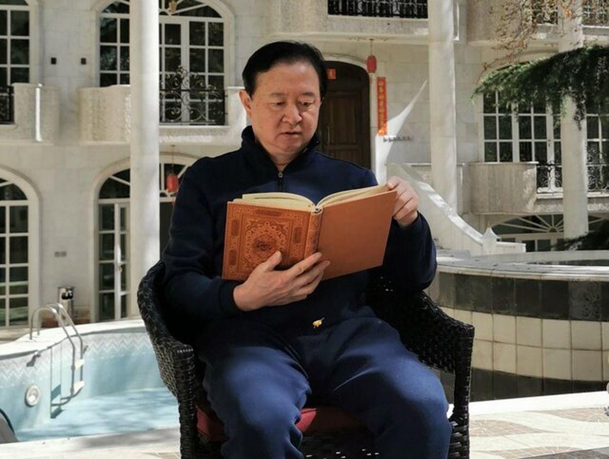 حافظ خوانی سفیر چین در ایران