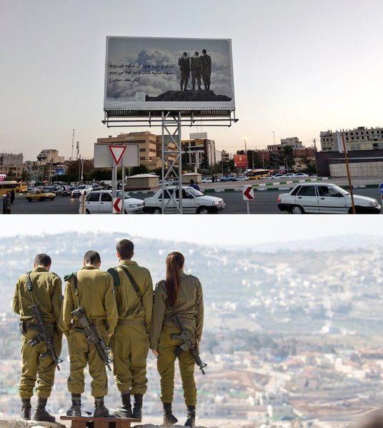 واکنش شهردار شیراز به نصب بنر سربازان اسراییلی: چرا اصرار دارید هر لحظه بحران ایجاد کنید؟