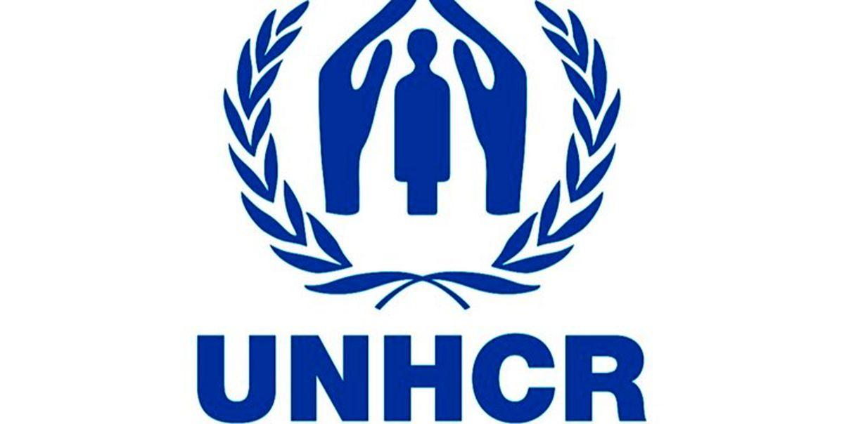 آژانس پناهندگان سازمان ملل از ایران تقدیر و تشکر کرد