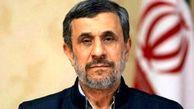 تجمع مقابل خانه محمود احمدی نژاد