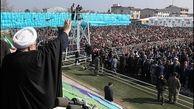روحانی: در شرایط جنگ اقتصادی کشور به فرمانده واحد نیاز دارد؛ به مقام معظم رهبری پیشنهاد دادم فرماندهی با حضرتعالی و ما و سایر قوا پشت سر شما هستیم؛ فرمودند فرمانده این جنگ باید رئیس جمهور باشد