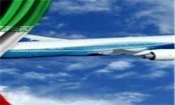 خزانهداری آمریکا احتمالاً مجوزهایی برای فروش هواپیما به ایران صادر کرده است
