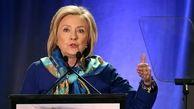 هیلاری کلینتون: نفع آمریکا در بازگشت به برجام است