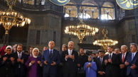 اردوغان با «ایا صوفیه» به جنگ غرب می رود