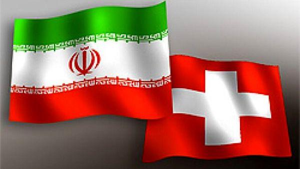 وزیر خارجه سوییس با ظریف دیدار کرد