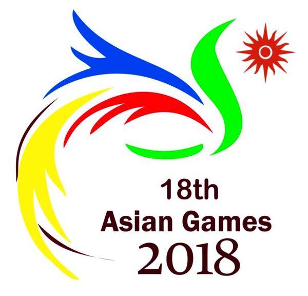 لیست رشته های اعزامی ایران به بازی های آسیایی 2018