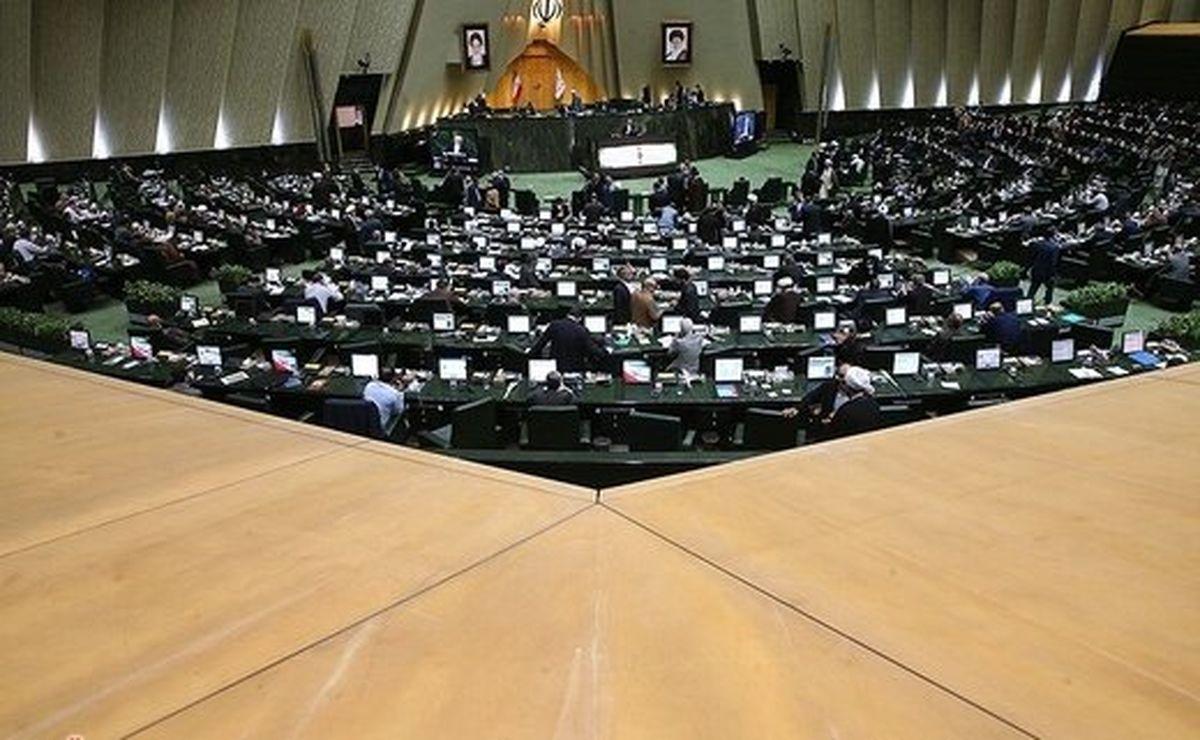 لایحه جنجالی درباره زنان به مجلس بازگشت
