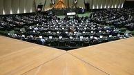 سوال از وزیر رفاه در دستور کار مجلس