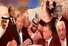 خود فروشی کشورهای عرب خلیج فارس در معامله قرن ترامپ