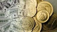 قیمت سکه، طلا و ارز در آخرین روز پاییز