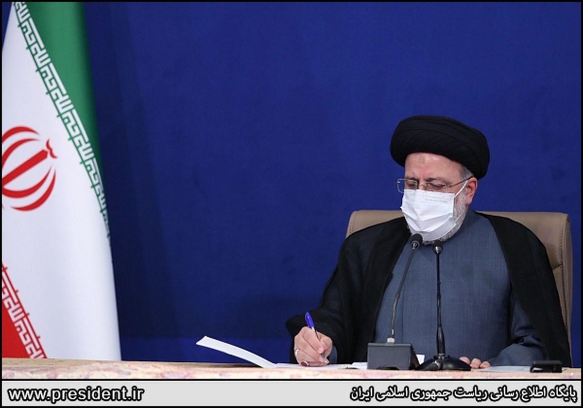 رئیس جمهور لغو اجرای سند ۲۰۳۰ را ابلاغ کرد