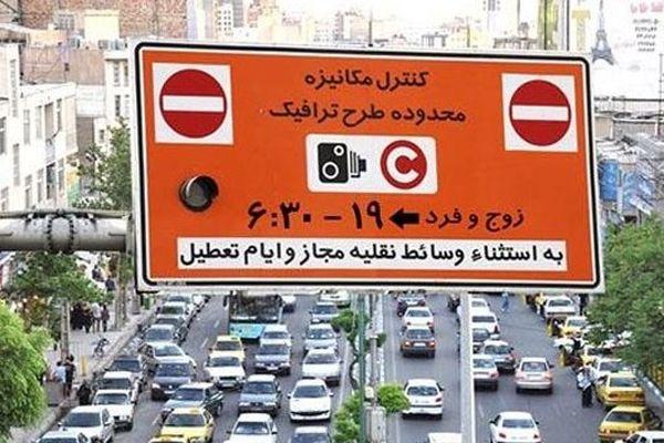 تغییر ساعت اجرای طرح ترافیک + جزئیات
