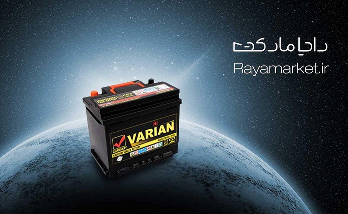 باتری واریان صبا باتری یک انتخاب هوشمندانه و اقتصادی