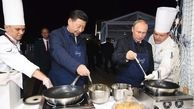 آشپزی پوتین و رئیس جمهور چین+عکس