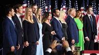 هزینه هنگفت حفاظت از فرزندان ترامپ پس از ریاستجمهوری
