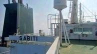 تکذیب ادعای گارد مرزی عربستان درباره کمک به نفتکش ایران