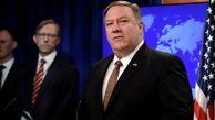 عقب نشینی آمریکا از تحریم های نفتی ایران