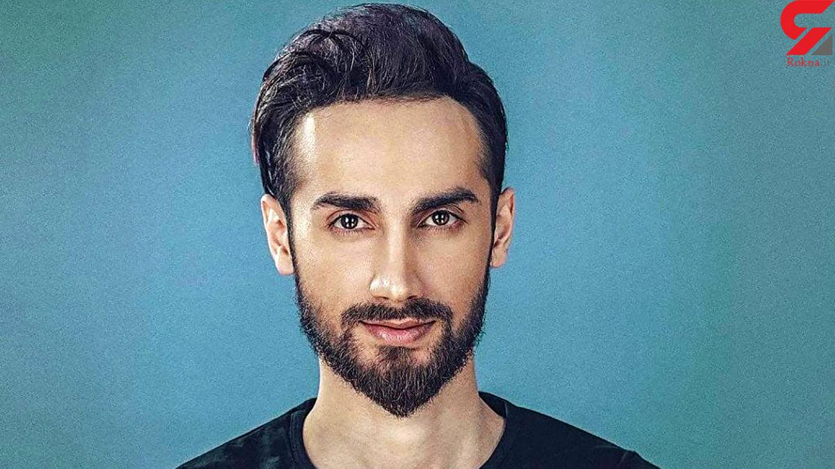 سامان جلیلی هم از ایران رفت +عکس مهاجرت خواننده معروف