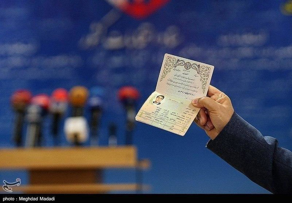 تعیین محدوده سنی برای کاندیداهای انتخابات ریاست جمهوری